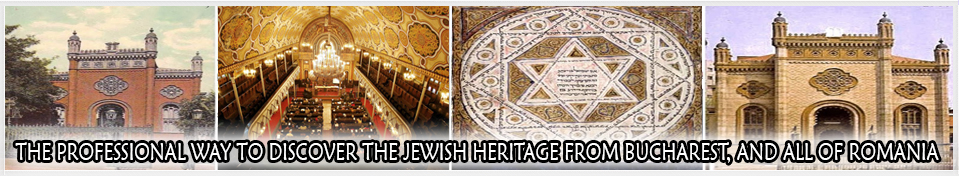 Bucharest Jewish Tours