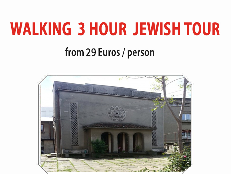 jewishwalking